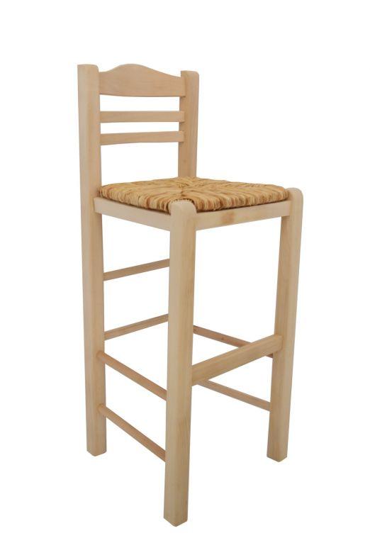 Σκαμπό ξύλινο «ΚΛΑΣΙΚΟ»