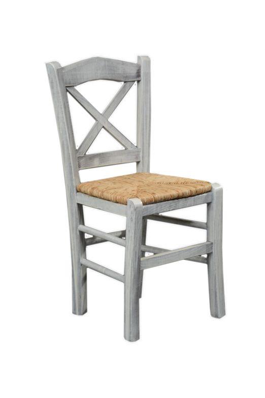 Καρέκλες εστιατορίου «ΧΙΟΣ»